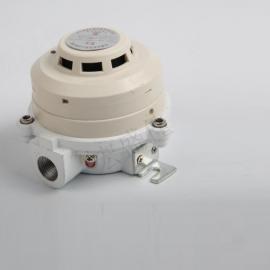 宏盛佳 防爆智能编码型烟感火灾探测器定制款HAJB-ZX-Y1