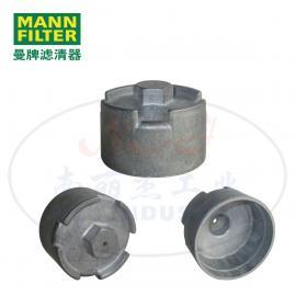 MANN-FILTER(曼牌滤清器)拆卸扳手 用于 有15棱的壳体LS7/3