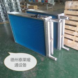 泰莱中央空调tong管铝chi片表冷器2空调散re器16