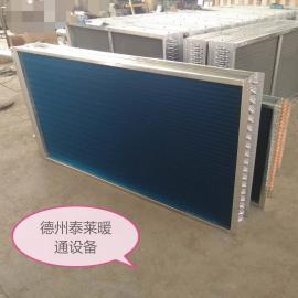 泰莱铜管表冷器AG官方下载,空调热交换器BLQ