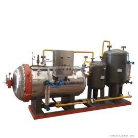 翰德病害动物尸体处理焚烧炉替代产品 高温灭菌湿化机HDXHJ-100