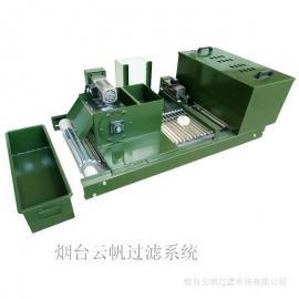 云帆全不锈钢材质磁性分离器及不锈钢供液泵rf