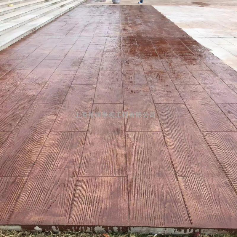 真石丽仿木地面 压模地坪 压印压花复古地坪