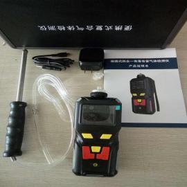 路博四合一多气体检测仪AG官方下载AG官方下载,任意选择四种有毒有害气体LB-MS4X