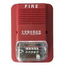沁鑫火灾自支持报警系统装置/消防编码声光报警器JLSG
