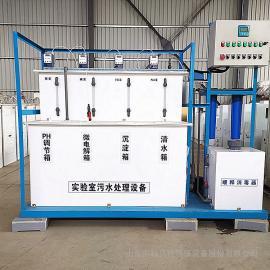 中科贝特实验室污水消毒设备推荐集成式次氯酸钠发生器不宜堵塞运行稳定LDS