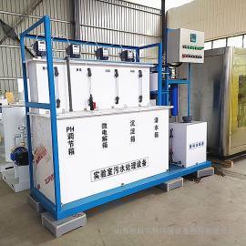 中科贝特实验室废水处理选集成式次氯酸钠发生器污水消毒设备达标排放LDS