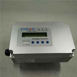COSYS比例fa气压fa diao节faEPR100P-000-SA02-01-01-01