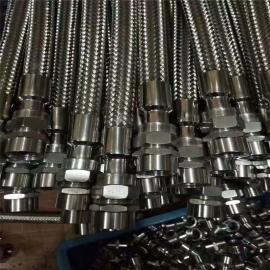 BNG防水防爆穿线管 橡胶金属不锈钢304材质防爆软管鑫亿