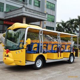 电动观光车 二十三人座电瓶游览车 景区游览车 电动游览车LX-S23
