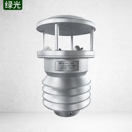 �G光微型�庀笳� �X合金一�w化�庀�5��� 小型�庀�鞲衅�MC600