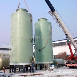 脱硫烟气吸收塔长丰Φ4.2米