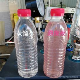 涂装脱脂废水处理 含油废水蒸发器 零排放