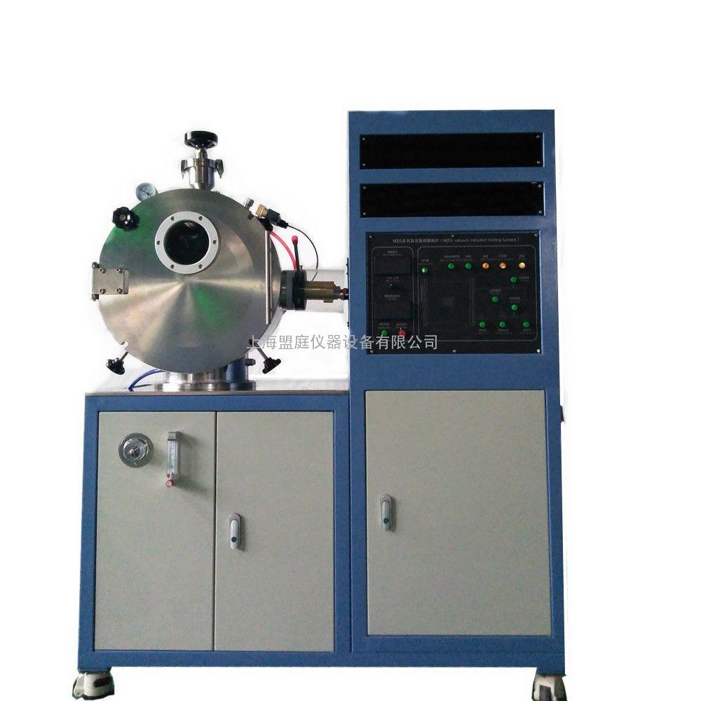 盟庭仪器键合线合金炉 真空炉MRL-01
