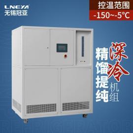 冠亚LNEYA工业风冷中小型冷冻机使用说明LJ-15W