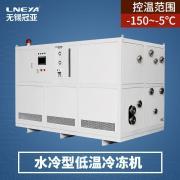 冠亚LNEYA工业单个反应釜用冷冻jitingji窍门LJ-15W
