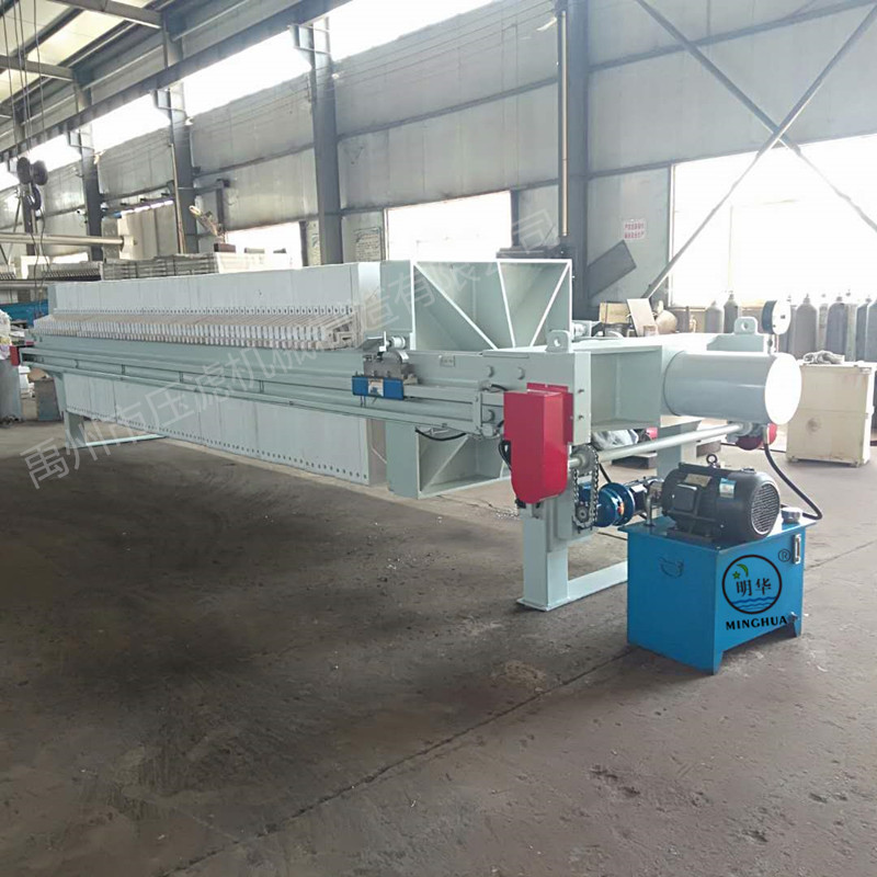 明华厢式压滤机 商混站废水处理全自动压滤机