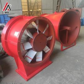 K45-10铝矿轴流风机/30KW矿用主扇风机