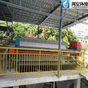 禹安环境150吨生活污水处理设施安装施工队包工包料安装工程YASH-150T