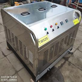 希尔沃油田gao温gao压蒸汽清洗机TW1550