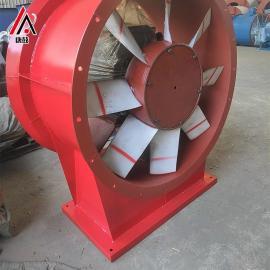 华博K45-10矿山风机/30W铝矿轴流风机