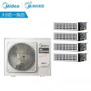 Midea(美的)美的/Midea美的中央空调 美的家用户式别墅多联机 美的风管机MDVH-V120W/N1
