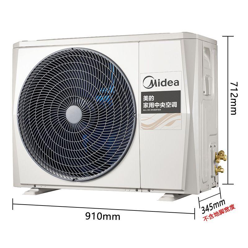 美的(MIDEA)MIDEA/美的美的中央空调家用别墅户式家装多联机一拖四五六七MDVH-V120W/N1