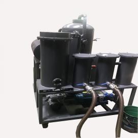液压油破乳化真空滤油机ZWD--50