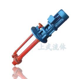 上武流体FY系列液下泵100FY-37A