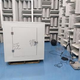 泛德声学隔音箱定制 朗风科技隔声箱项目