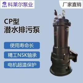 珂�R��CP400-4M自���水排污泵化�S池�B殖�鑫鬯�提升泵