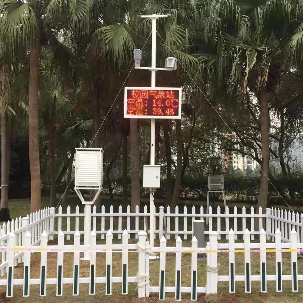 腾宇电子自动气象监测仪 智能环境观测站 气象测量仪TY-QX/04