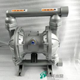 工博-15不锈钢无泄漏气动隔膜泵QBY