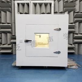 泛德声学消声箱设计制造