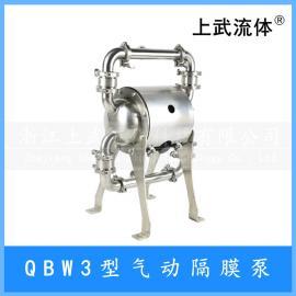 不锈钢食品级隔膜泵 金属卫生级隔膜 304卫生食品级过滤泵QBW