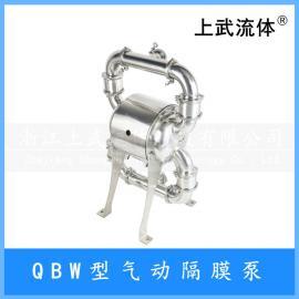 卡箍气动隔膜泵 kuai装气动 kuai卡气动QBW