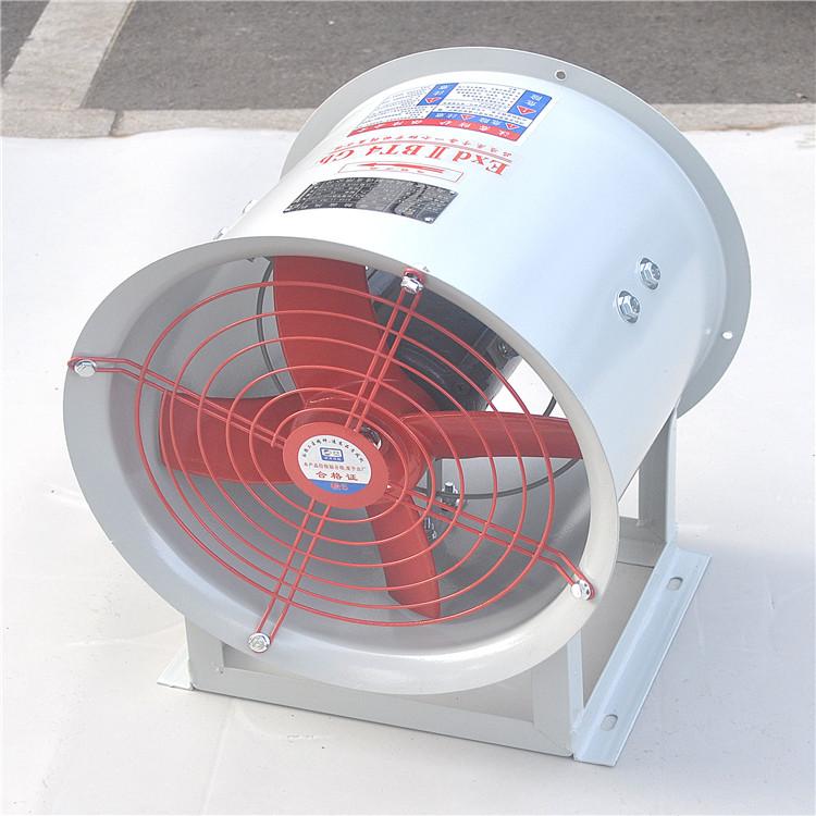 防爆风机BT35-11-No6.3轴流风机1.5KW风量16639m3/h全压236Pa