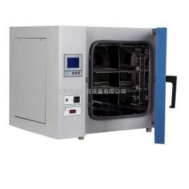 合恒台式电热干燥箱高温鼓风烘干试验箱DHG-9055A