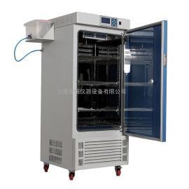 150升���室恒�睾�衽囵B箱LHS-150SC
