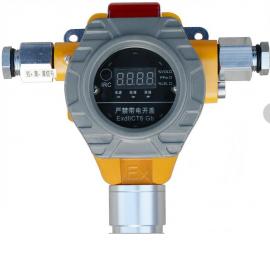 宏盛佳防爆4-20MA天燃气泄露报警器/可燃气体检测仪报警仪RS485HSJ-6320