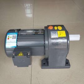 晟邦CH1500-1500S 城邦减速机