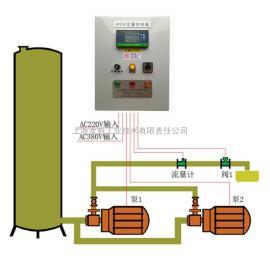 龙魁自动定量控制加液器定量控制器WDK