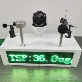 �W斯恩建筑工地��d式�P�m噪��O�y系�yONSE-6C