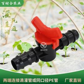 竞舟 滴灌直通阀 节水灌溉微喷滴灌管PE管连接用简易承插阀门16mm
