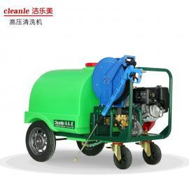 洁乐美G2815BT300275公斤汽油动力高压冲洗机 环卫保洁马路护栏清洗机本田发动机