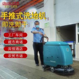 西塘菜市场地面吸水机电动清洗地吸干拖地机电瓶式扫地机洁乐美YSD-530A