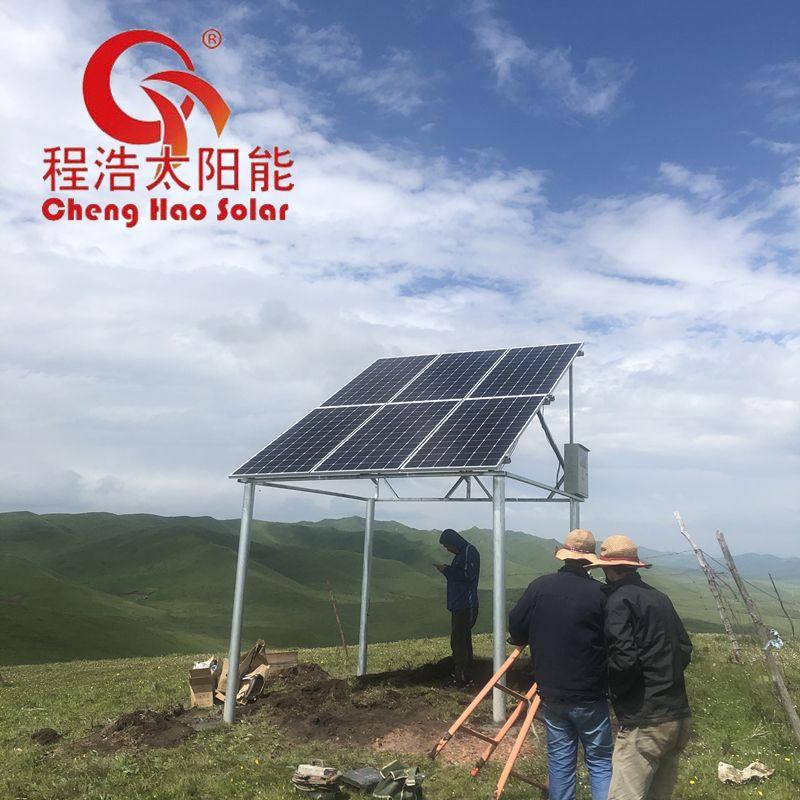 程浩1500w 1.5kw太阳能离网发电系统 太阳能离网电站CH-GF-1.5KW