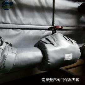 调节阀可拆卸式隔热套阀门带视镜可视可检修保温罩