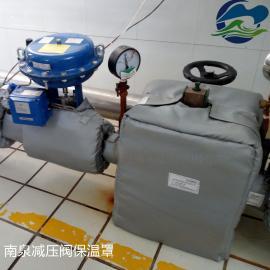 滤阀保温套过滤器保温衣阀门可拆卸式隔热套