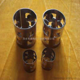 金属鲍尔环填料 304L